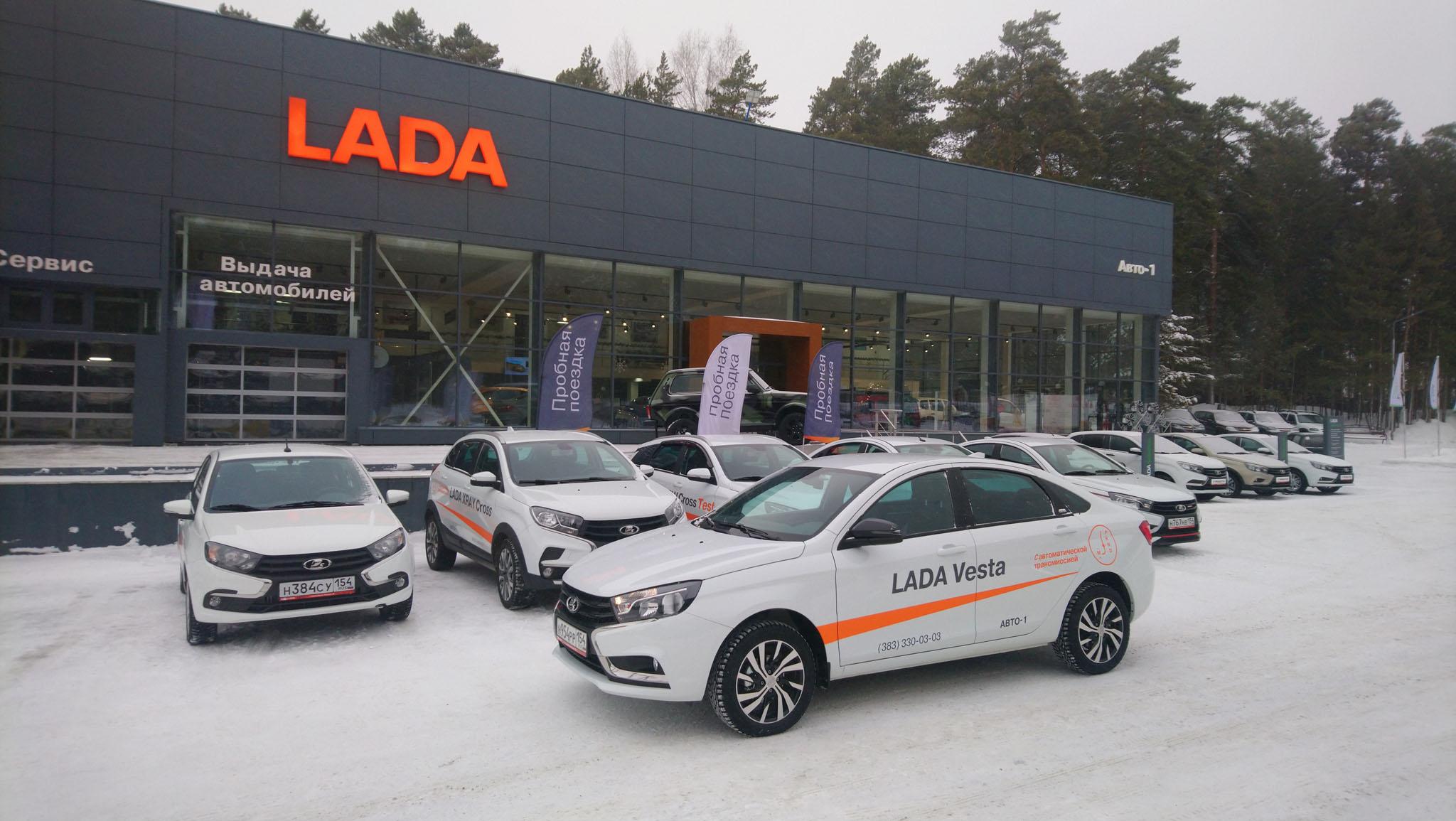 LADA Vesta с автоматической трансмиссией - уже на тест-драйве!