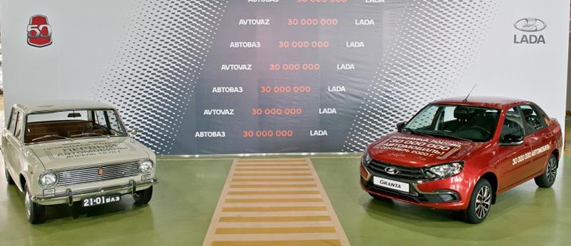 30 000 000 LADA