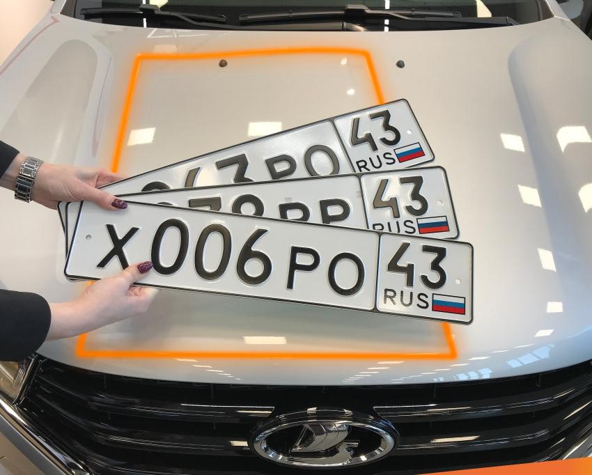 Новый автомобиль LADA с госномерами прямо в автосалоне ГУСАР!