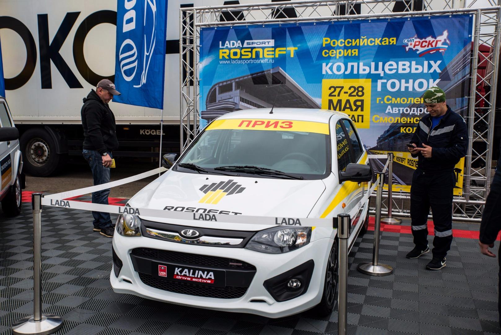 LADA Sport: состоялся второй этап соревнований  Российской серии кольцевых гонок