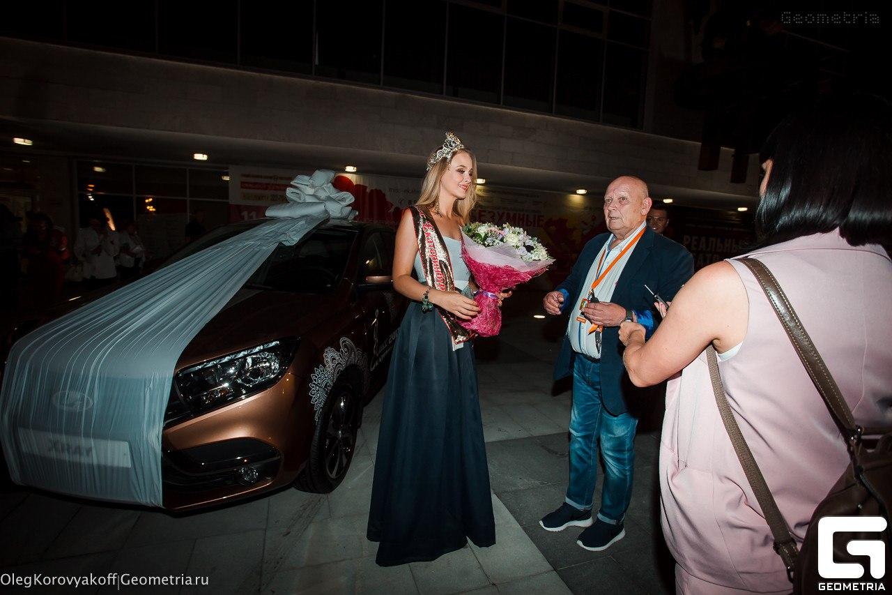 Новый кроссовер LADA XRAY  для Мисс Екатеринбург-2017