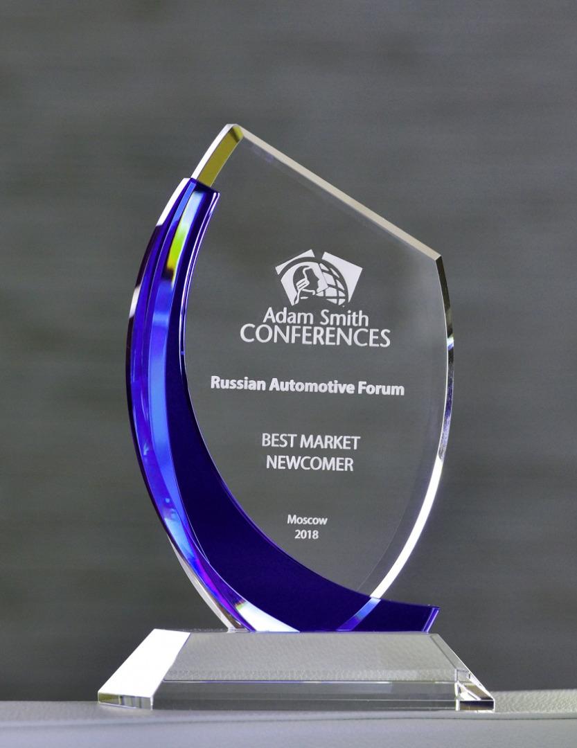 LADA Vesta SW Cross получила Премию Российского автомобильного форума-2018