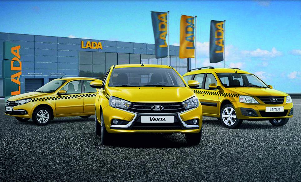 Бесплатное такси при сдаче автомобиля в ремонт