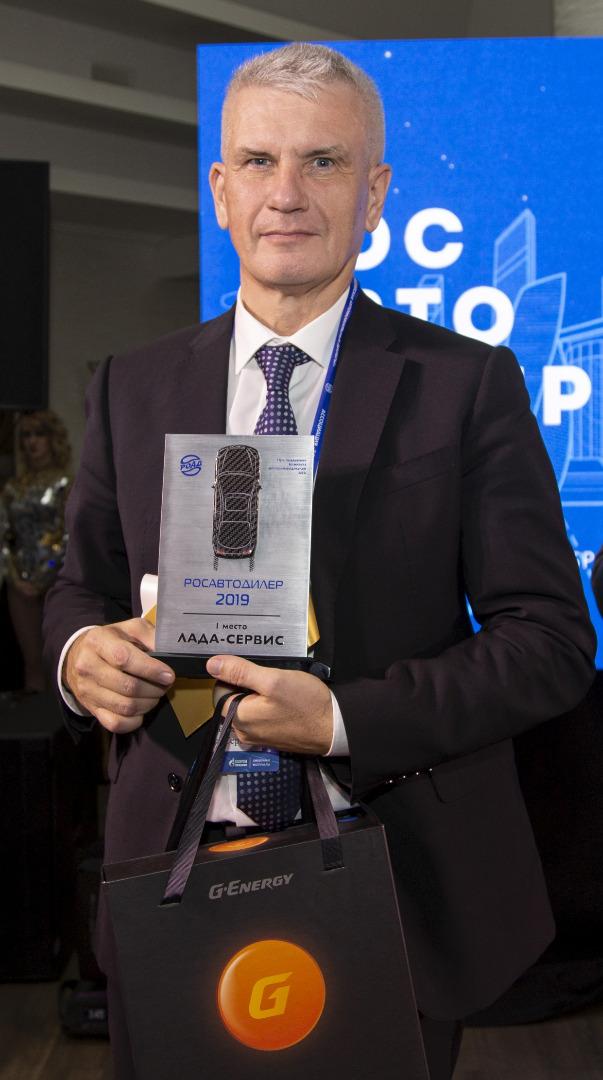Лучшие холдинги страны. премия РосАвтоДилер 2019