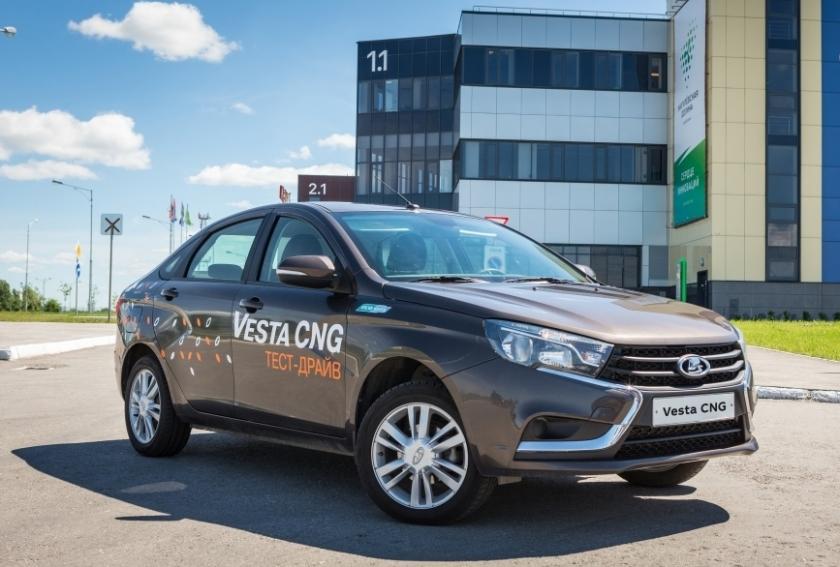 LADA Vesta CNG - началось серийное производство битопливной версии автомобиля в России.