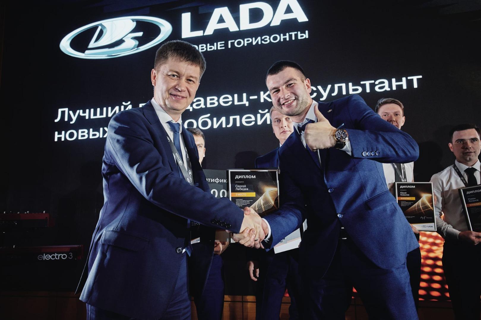 Сотрудники «Кострома-Лада-Сервис» заняли призовые места на Всероссийском конкурсе профессионального мастерства LADA 2019