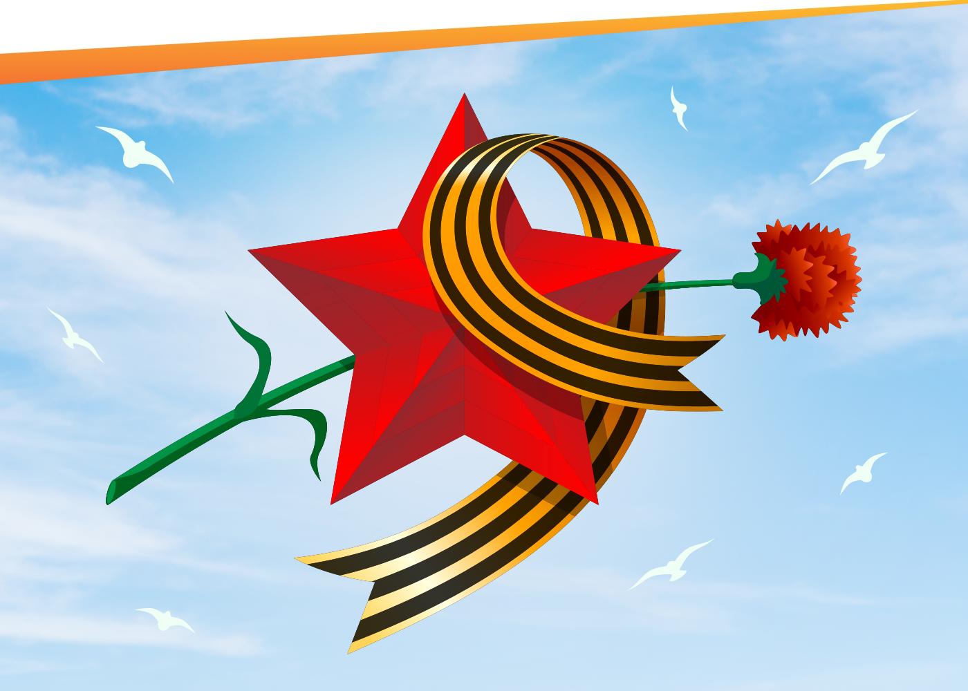 «Кострома-Лада-Сервис» поздравляет с праздниками и информирует о графике работы в нерабочие майские дни
