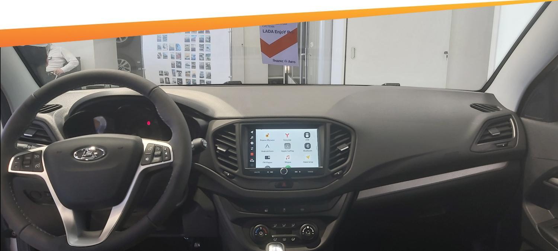 LADA Vesta с  новой  мультимедийной системой у нас в салоне!