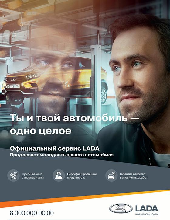 Продлеваем молодость Вашего автомобиля!
