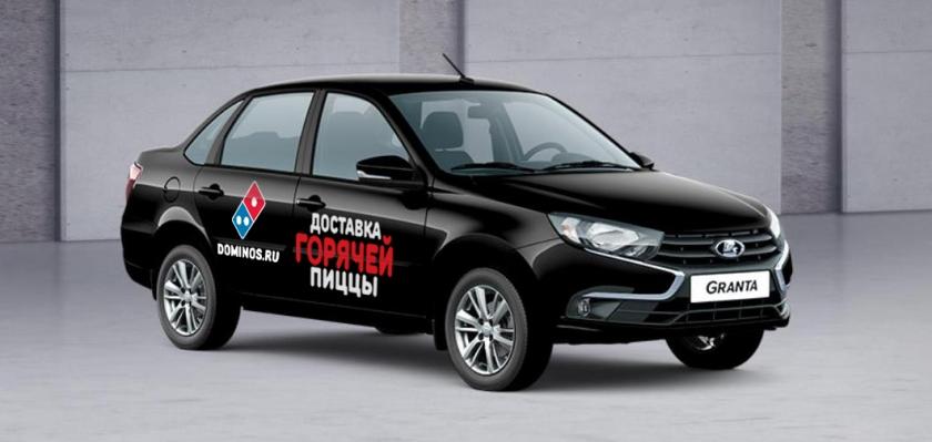АВТОВАЗ передал компании «Домино'с» шестьдесят автомобилей LADA Granta