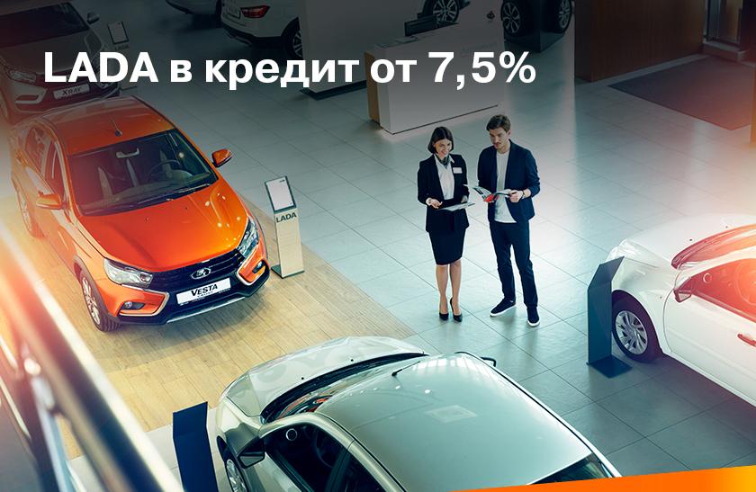 Специальная кредитная программа в ТСС Кавказ