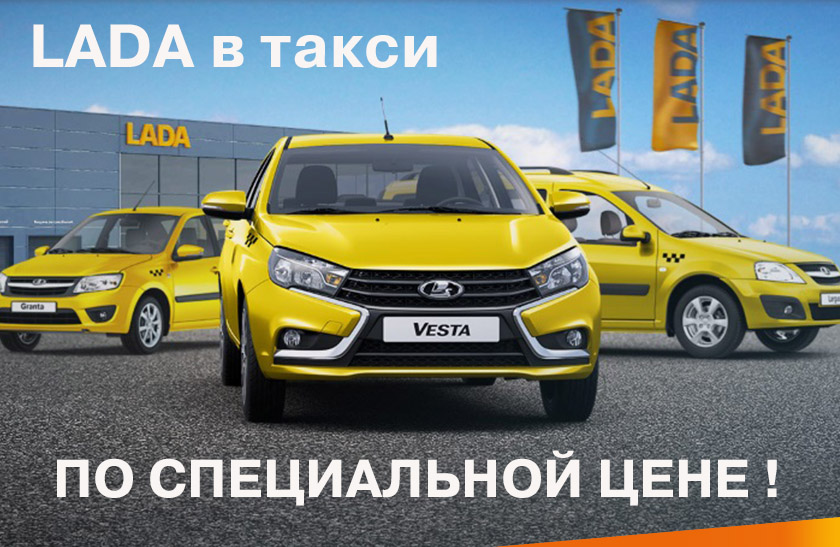 Программа для партнеров Яндекс.Такси