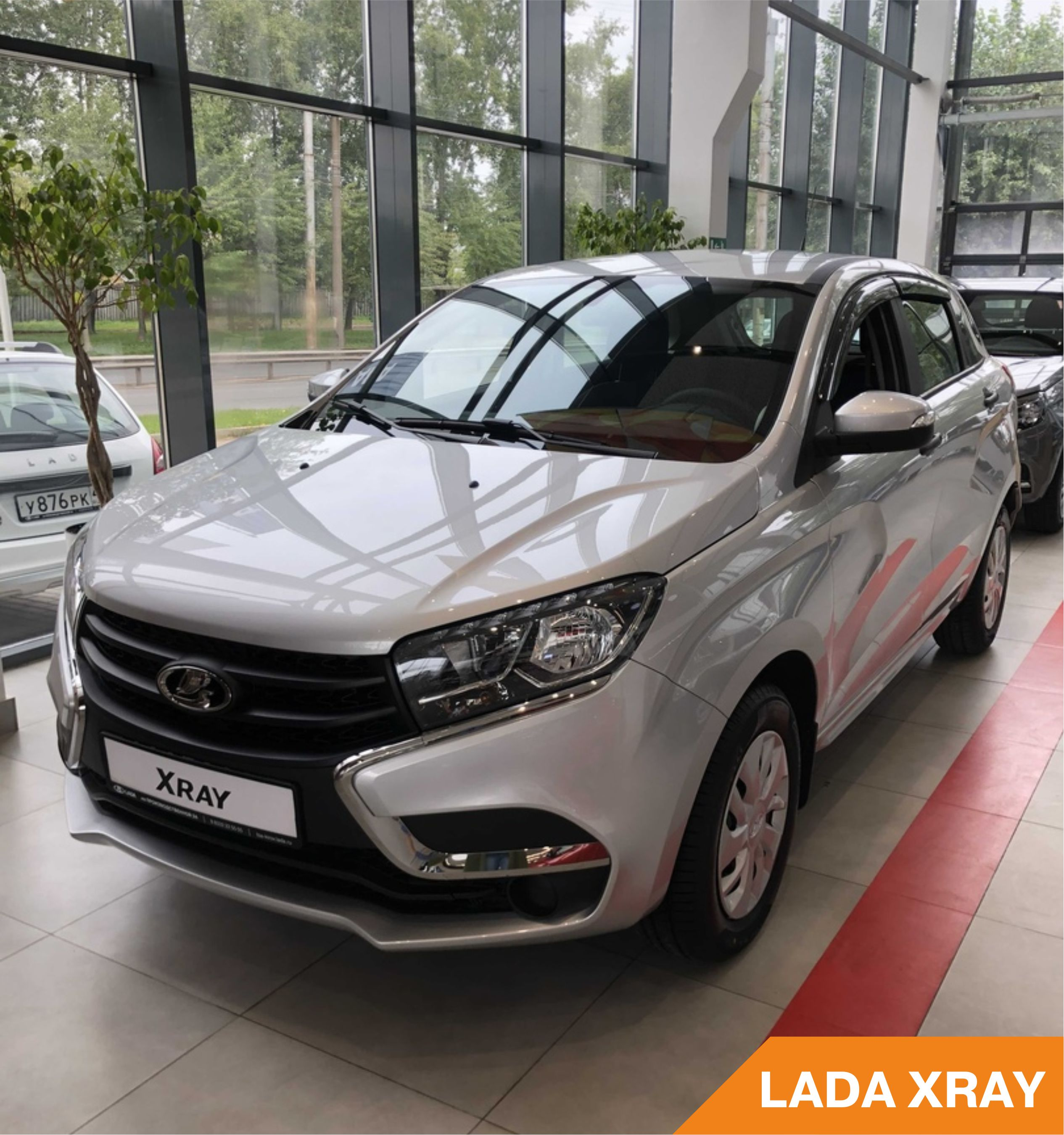 LADA Xray от 5400 рублей в месяц!