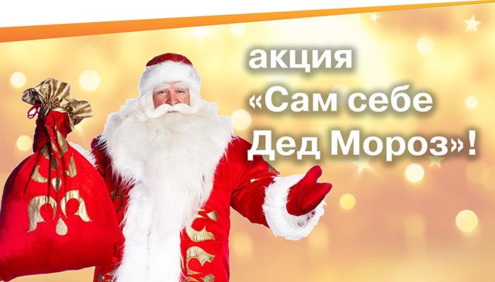 """Подарки только для клиентов """"Автоцентр на Заводском"""""""