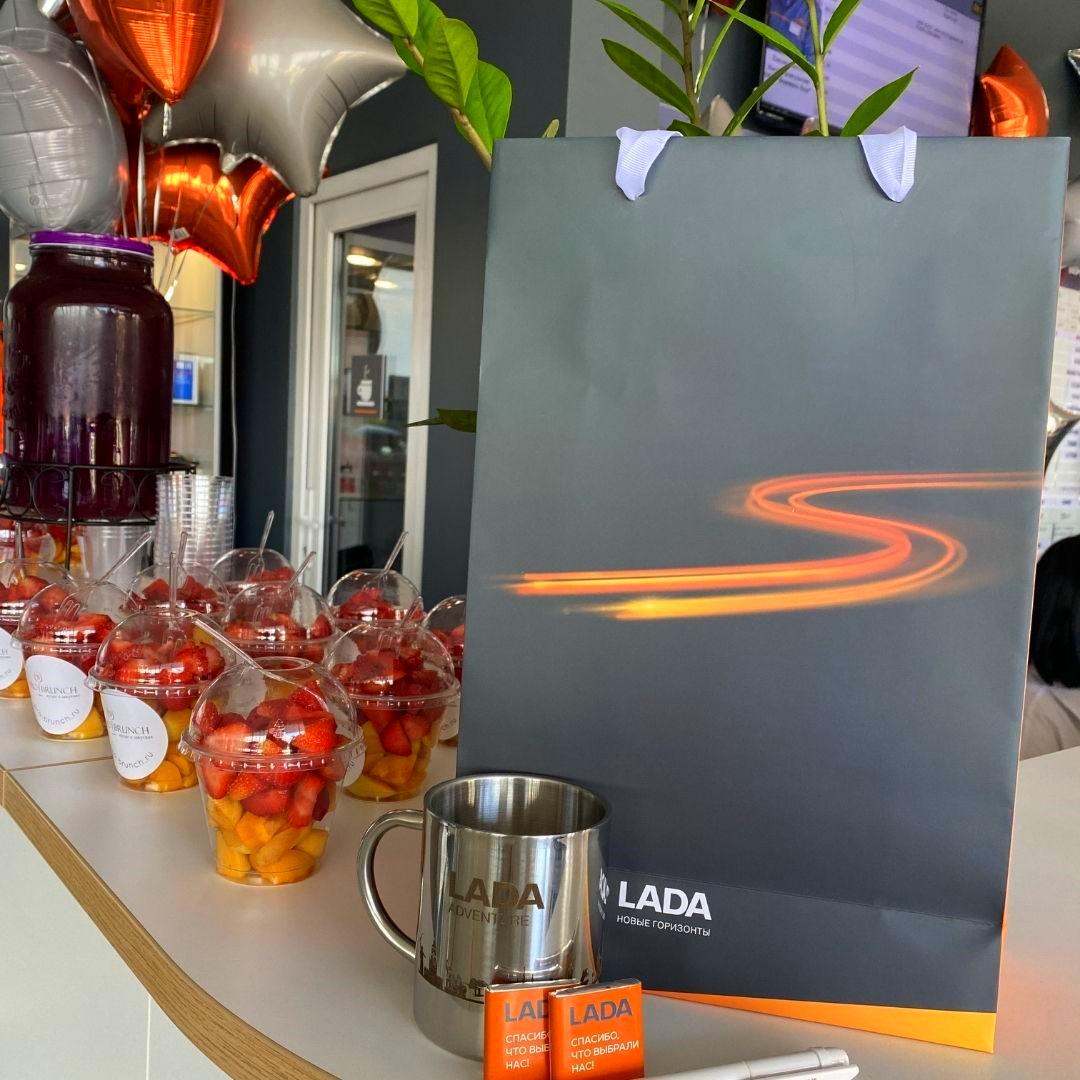 Сервисный День LADA в Вершина-Лада