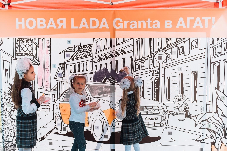 Презентация Новой LADA Granta