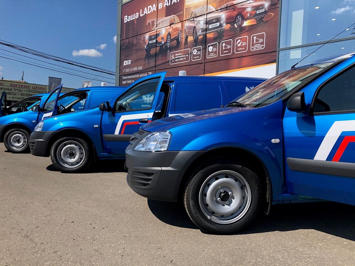 LADA АГАТ отгрузили порядка 1000 автомобилей для Почты России в июле