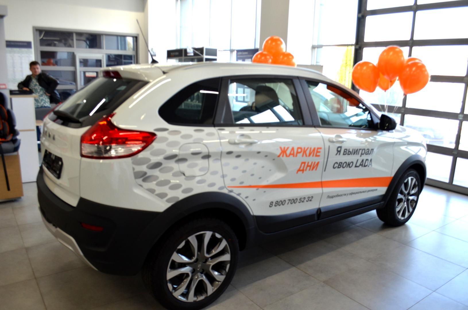 Автосалон Альянс-Лада вручил призовой автомобиль победителю акции «Жаркие дни LADA»