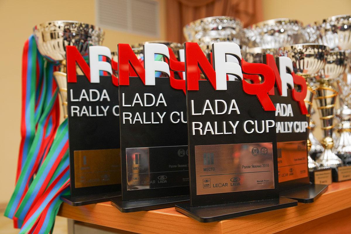 LADA Rally Cup. Весенний старт в морозной Карелии