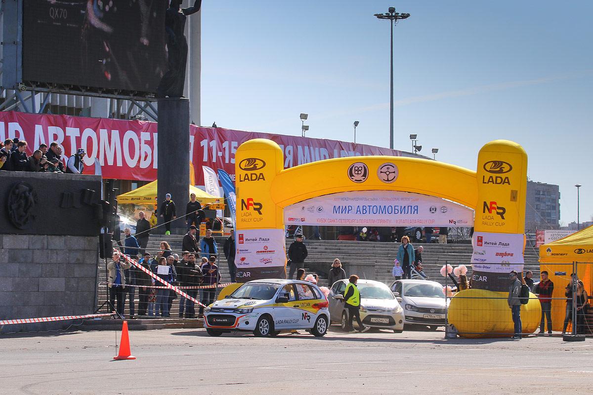 Этап LADA Rally Cup в самом центре Санкт-Петербурга.