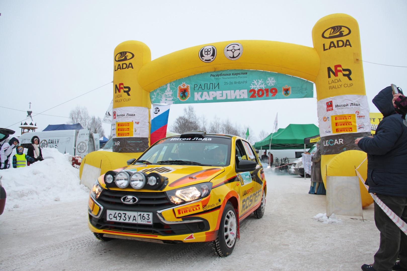 LADA Sport ROSNEFT - «проба пера» в Карелии