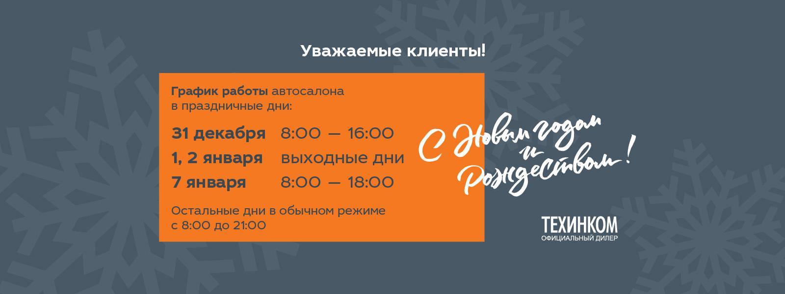 Акции и предложения от автосалонов в москве аренда авто газель в москве без залога