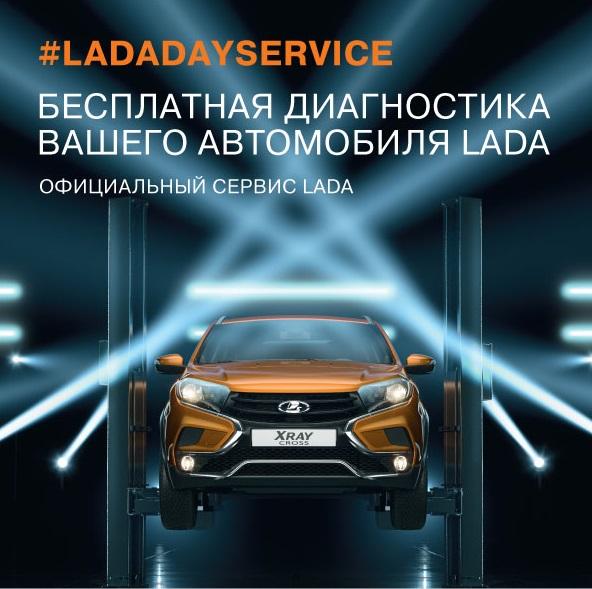 LADA DAY SERVICE