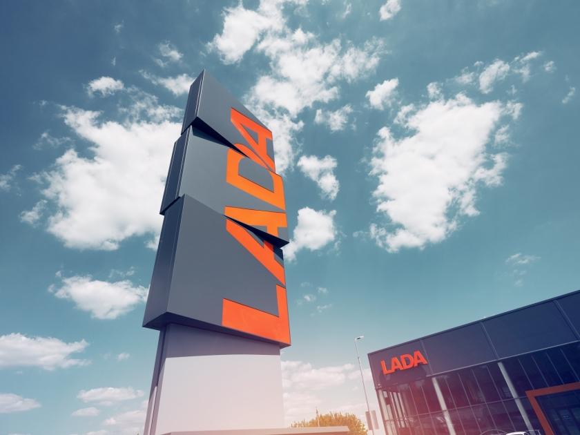 АВТОВАЗ разработал новую стратегию развития бренда LADA