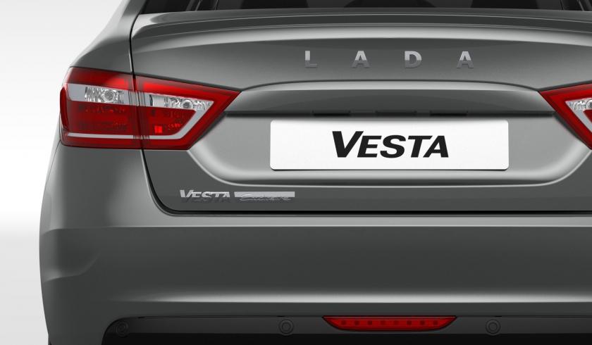 LADA Vesta Exclusive: открывая новые горизонты