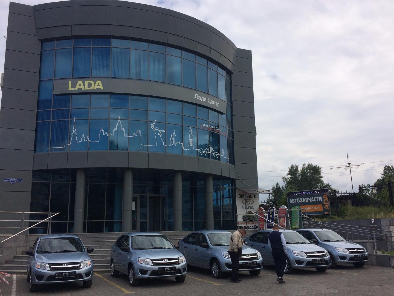 Вручение автомобилей LADA Granta пострадавшим на производстве