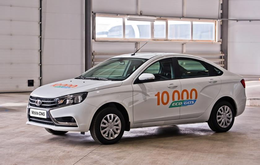 Акция: LADA: выпущено 10 000 битопливных автомобилей на CNG
