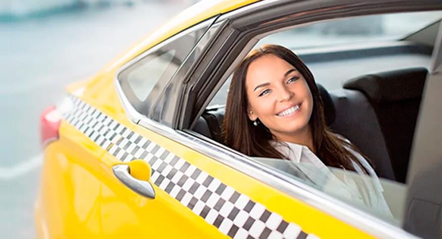 Такси за наш счет для клиентов сервисного центра