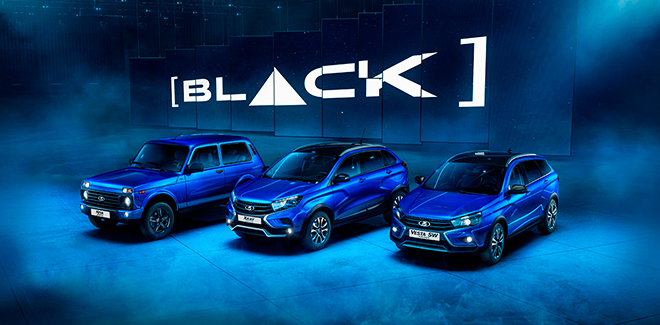Серия [BLACK] выгоднее на 25%