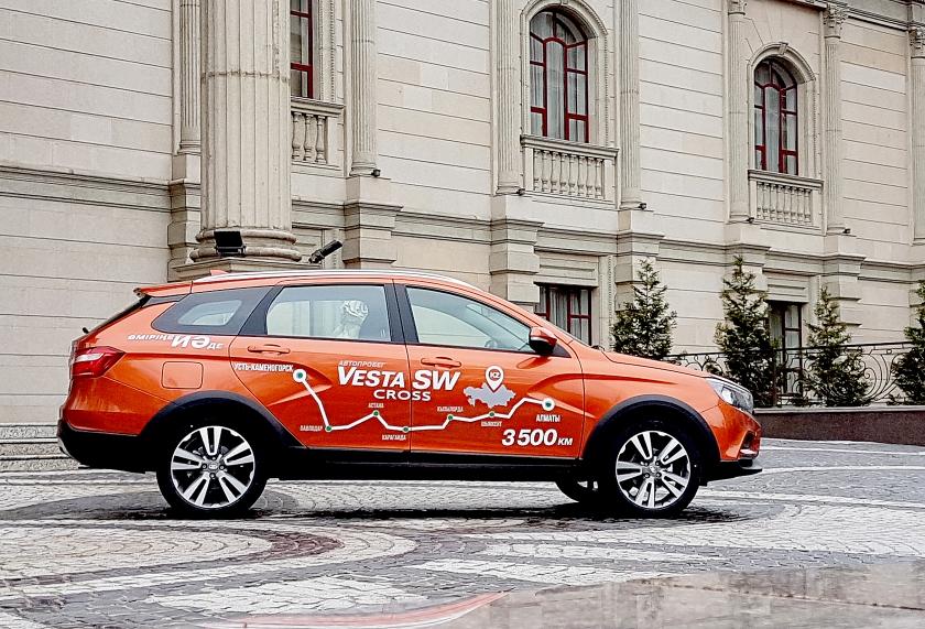 LADA Vesta SW и LADA Vesta SW Cross: старт продаж в Казахстане