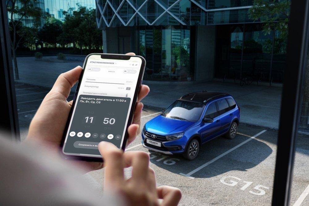 АвтоВАЗ скоро начнет отгружать в салоны новую версию Lada Granta