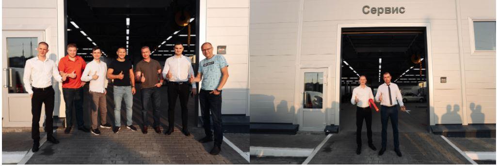 Открытие дополнительной сервис-зоны на LADA Брянск!