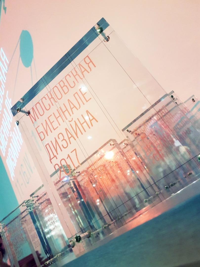 LADA Vesta и Vesta SW Cross взяли приз Первого Московского Биеннале дизайна