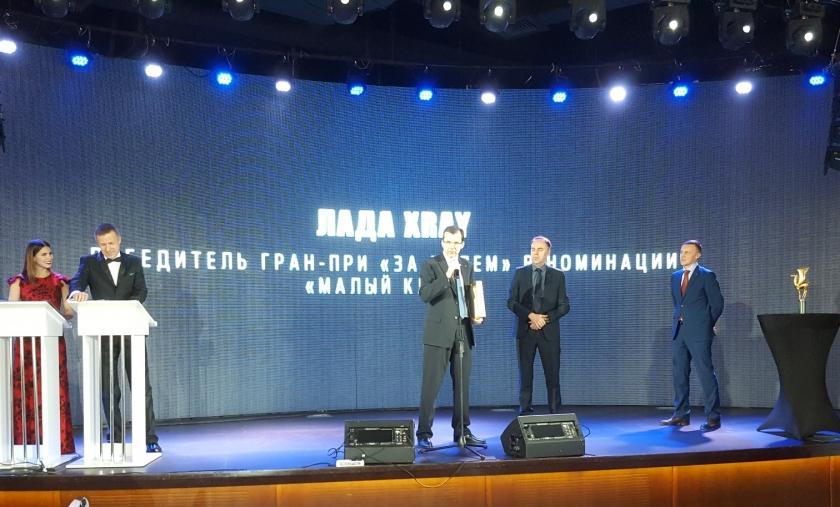 LADA Vesta и LADA XRAY получили Гран-при журнала «За рулём»