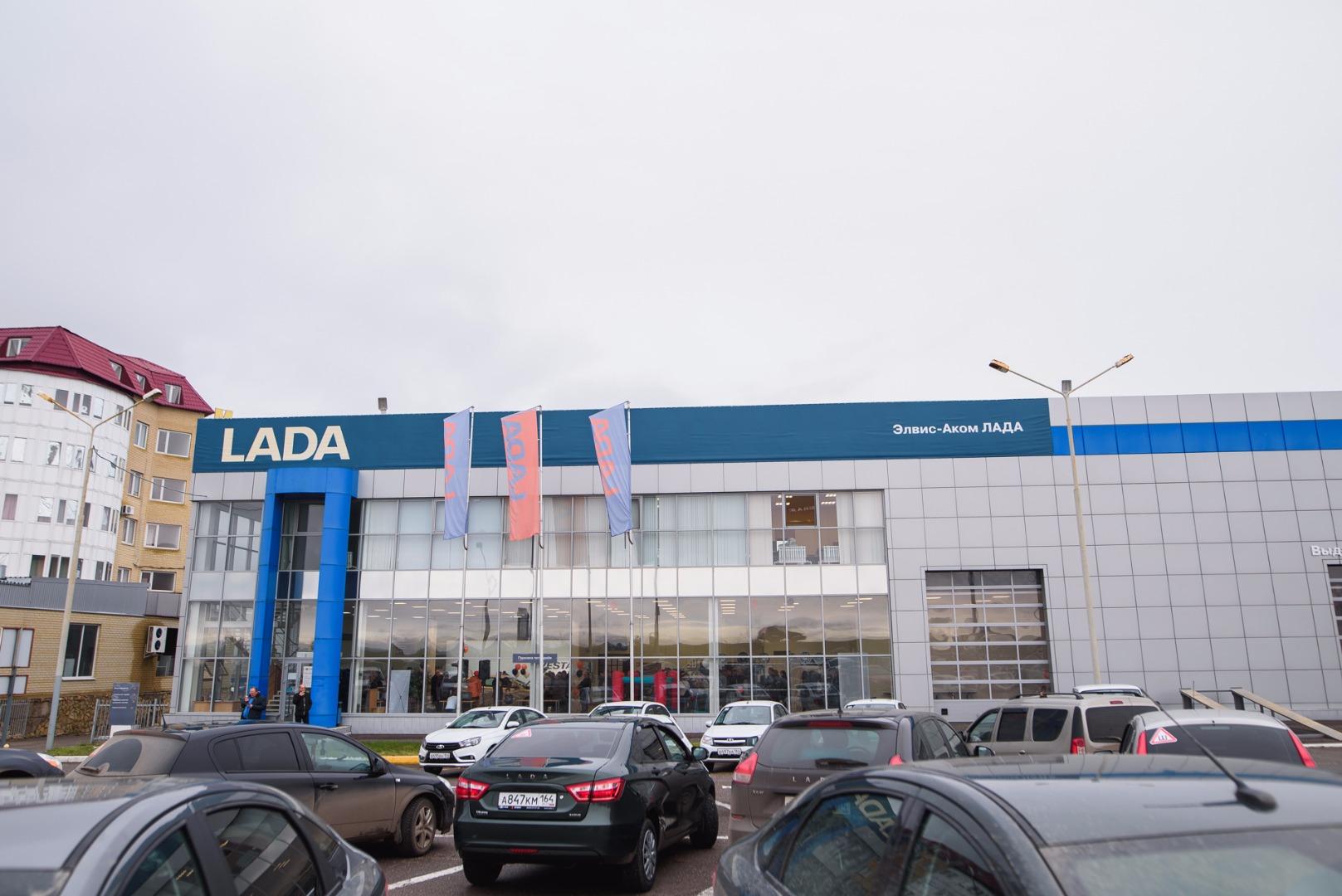 День открытых дверей ''Новая LADA Vesta SW Cross''