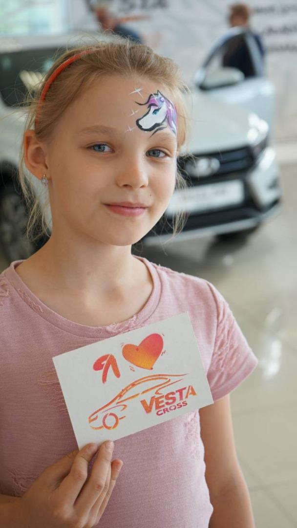 Презентация LADA Vesta Cross