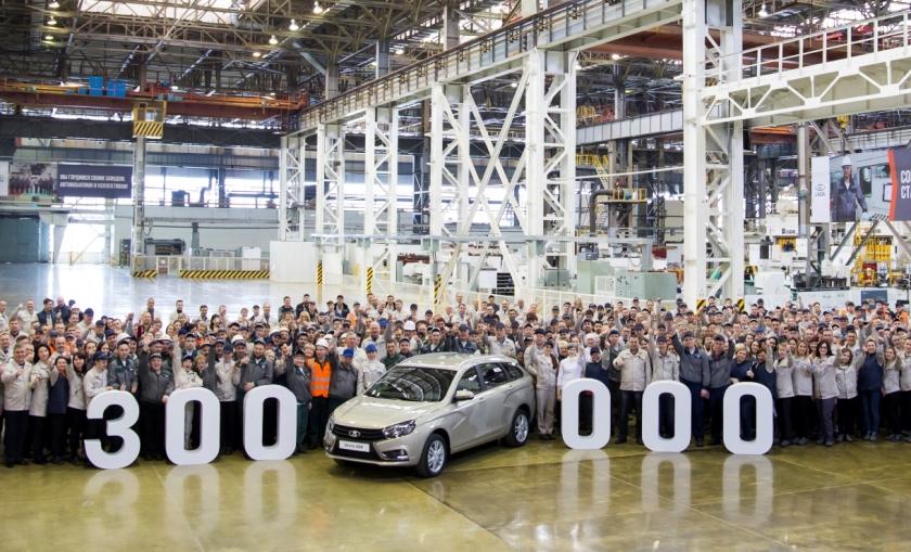 LADA – выпущено 300 000 автомобилей LADA Vesta