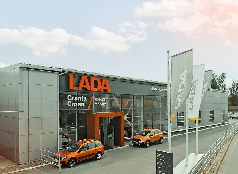 Официальный сервис LADA на Зерновой, 52 возобновляет работу