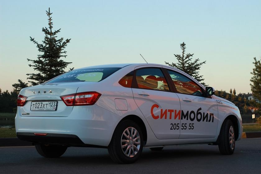 АВТОВАЗ поставил 300 автомобилей для BERITAXI  AddThis Sharing Buttons