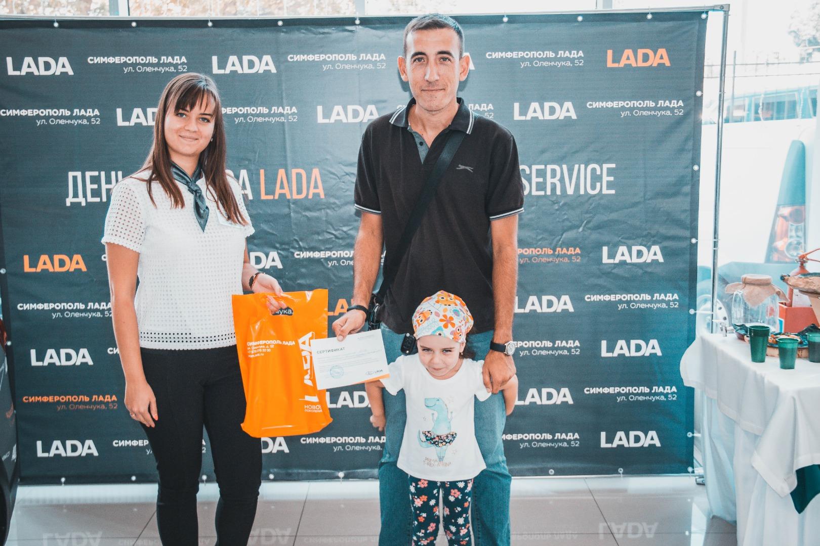 В ДЦ Симферополь Лада прошёл LADA DAY SERVICE