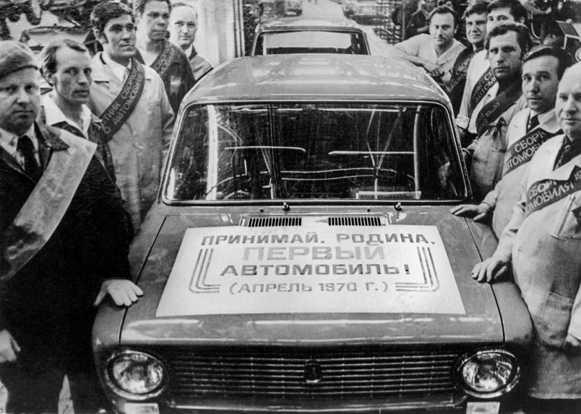 ВАЗ-2101 празднует 50-летний юбилей