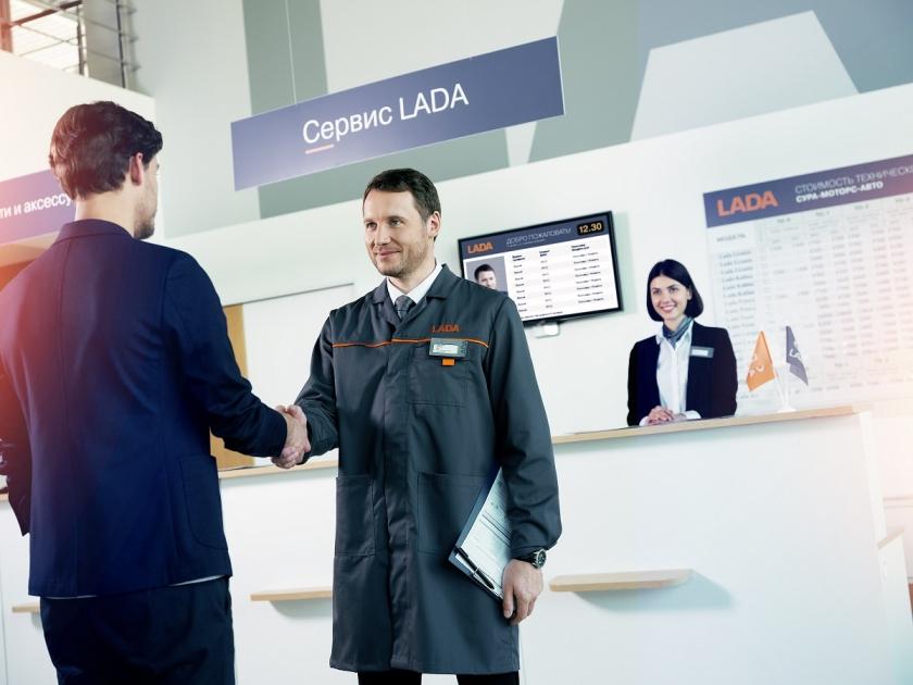 Скидки и рассрочка на сервис и оригинальные детали LADA