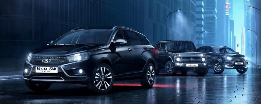 «АвтоВаз» подвел итоги продаж автомобилей LADA за октябрь 2020 года