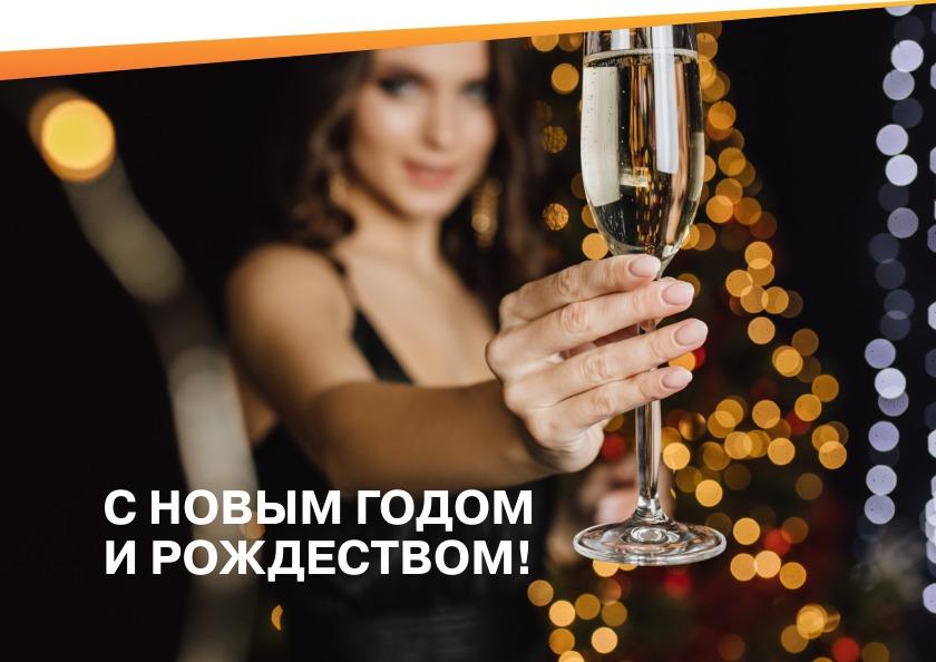 Режим работы Самара-Авто в праздничные дни