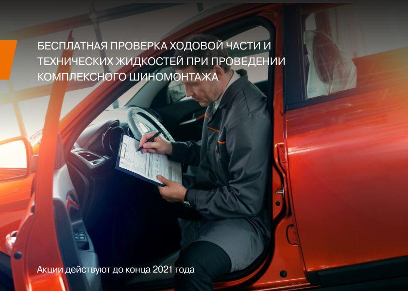 новости_на_сайт.jpg (58 KB)