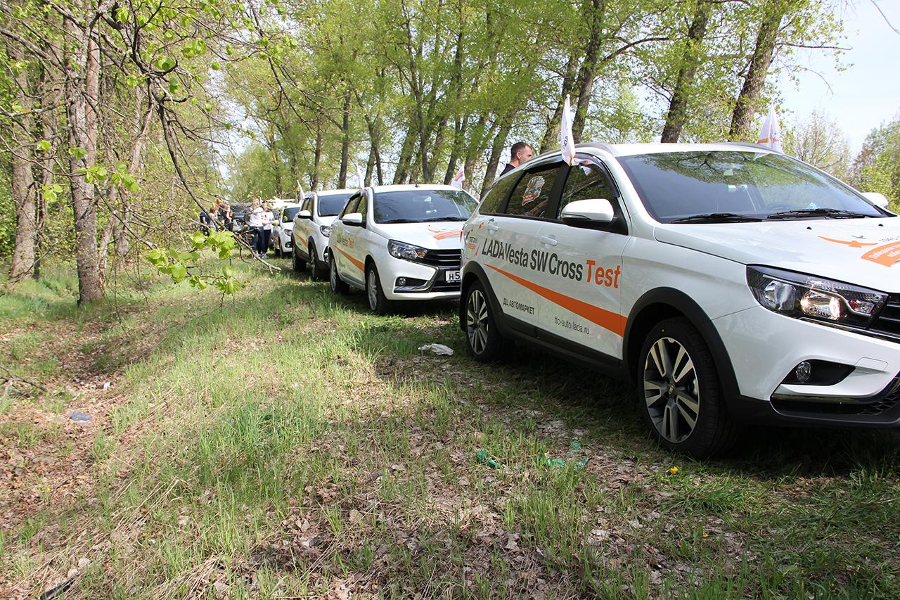 ДЦ АВТОМАРКЕТ проведет автопробег ''Дорогами победы'' 07 мая 2021 г.